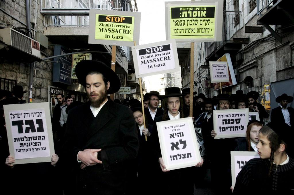 Judíos-ultraortodoxos-que-apoyan-a-los-enemigos-de-Israel