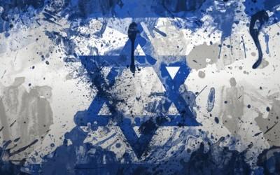 Shemá Israel! (escucha Israel)