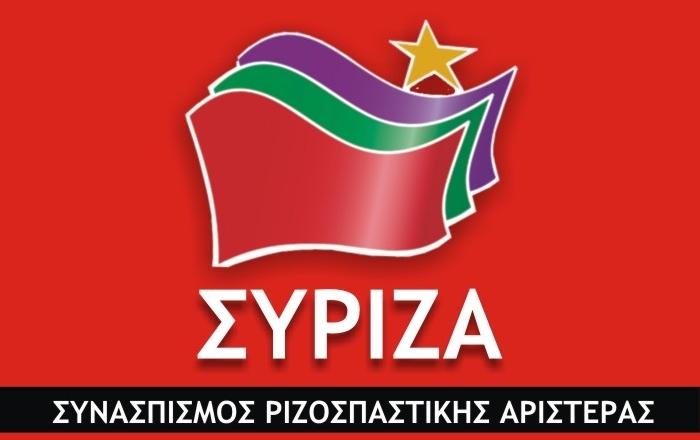 Grecia y Syriza: empieza el contraataque de la banca