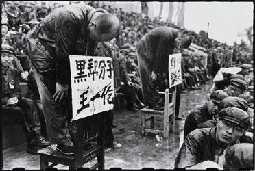 victimas rev cultural china
